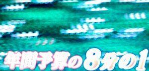 b0044404_23162377.jpg