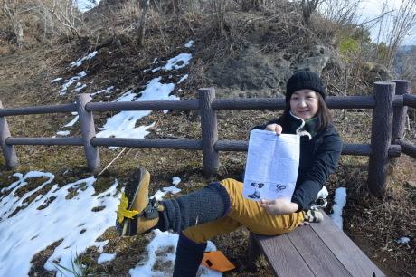 2018年1月29日 千葉房州の山、高宕山へ_c0242406_13084031.jpg