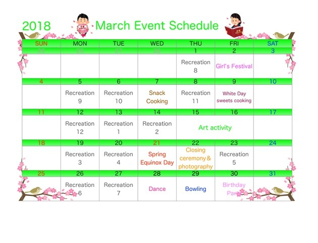 March Event Schedule_c0315908_16234520.jpeg