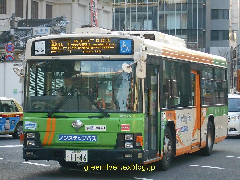 東京都交通局 S-M175_e0004218_2092387.jpg