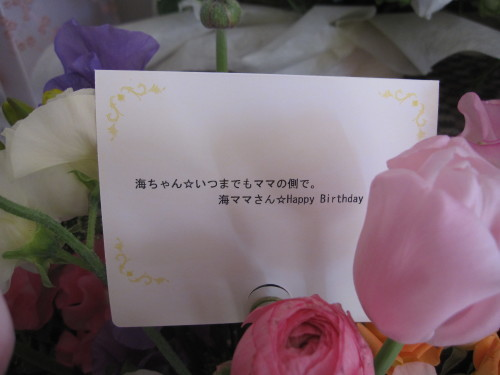 海ちゃんと健太の三回忌_e0350927_13111437.jpg