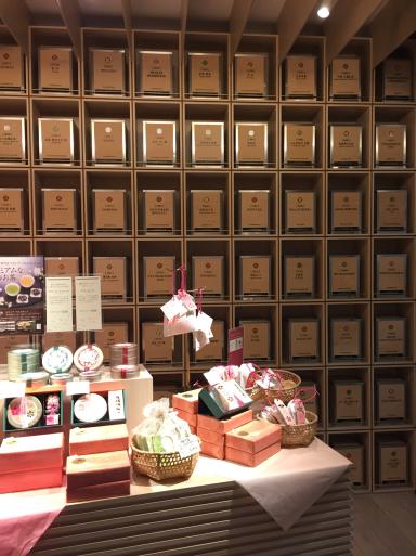 桜の紅茶_c0223630_10415566.jpg
