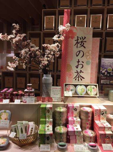 桜の紅茶_c0223630_10421953.jpg