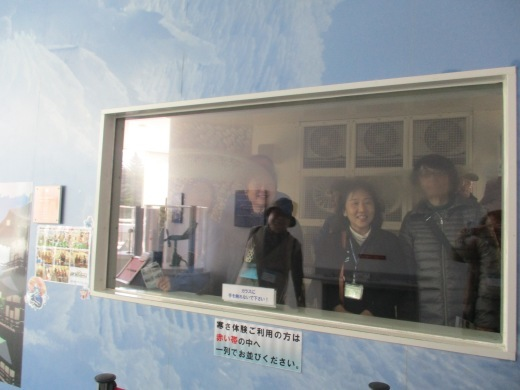 富士吉田方面へバス旅行     3月12日_d0127634_12101171.jpg