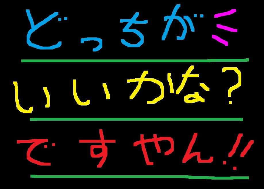 f0056935_10180872.jpg