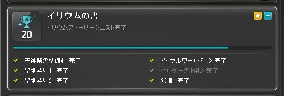 a0047837_11345183.jpg