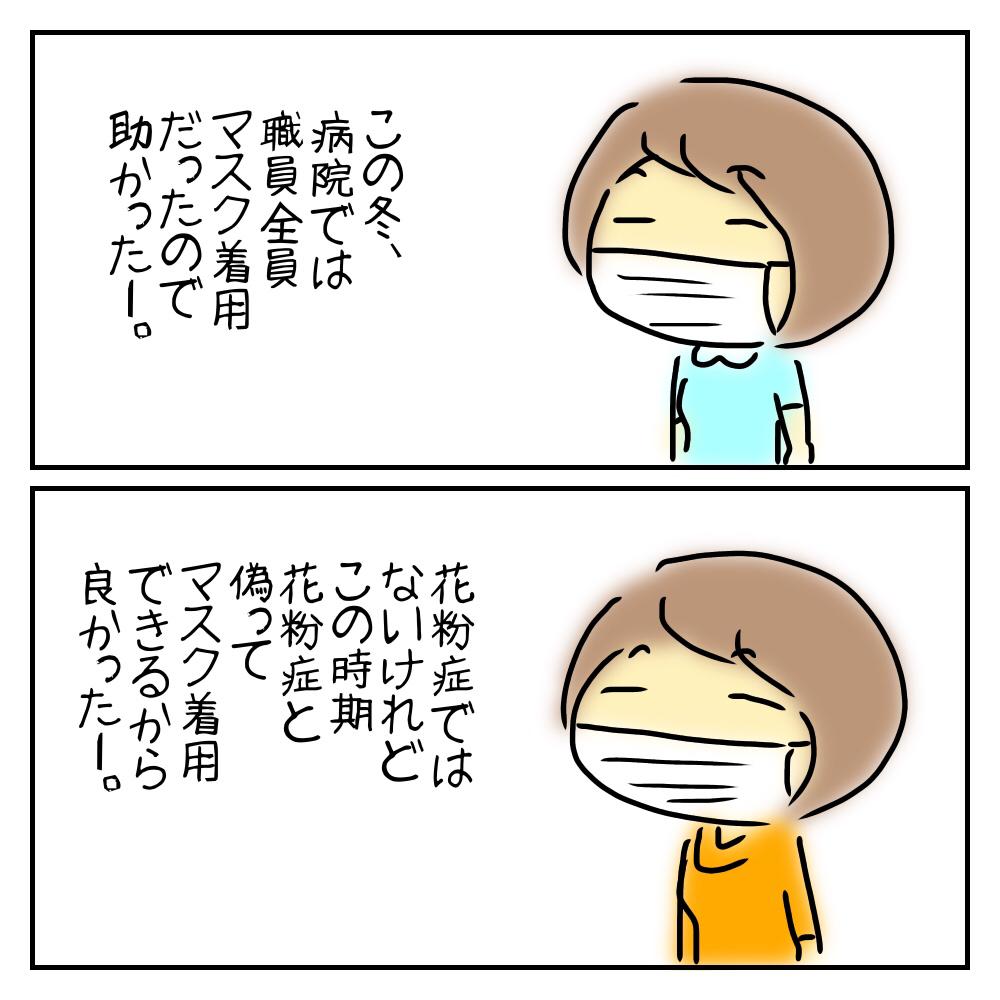 f0183846_19390084.jpg