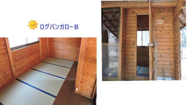 ⛺付知峡 宮島・アオミキャンプ場予約受付中❣⛺_e0020051_15390729.png