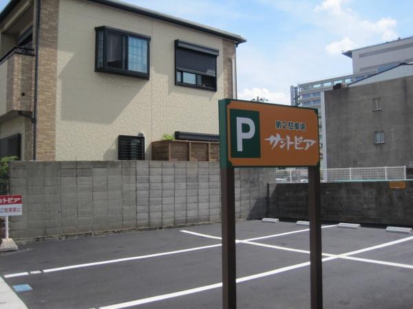 駐車場_a0142059_11171874.jpg
