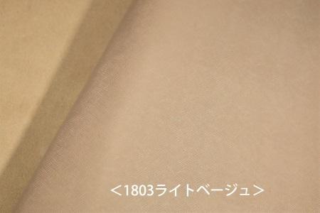 b0307766_22003536.jpg