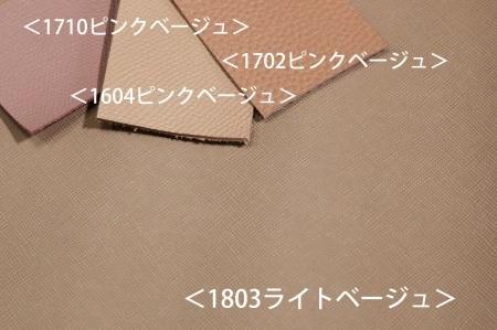 b0307766_22003669.jpg