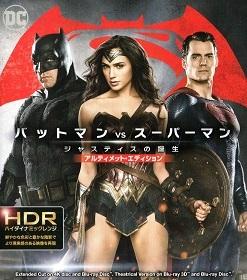 『バットマンVSスーパーマン/ジャスティスの誕生』_e0033570_19575954.jpg