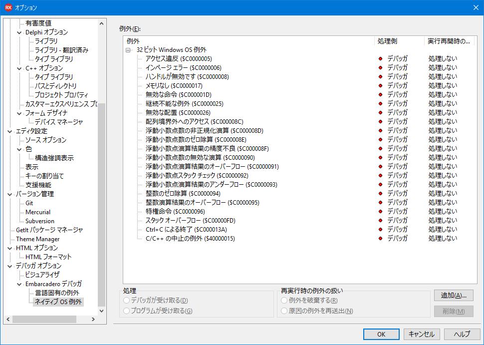 約1年半前に購入した日本語版「OBJECT PASCAL HANDBOOK」を読み始めた。[更新停止中]_b0003577_21440977.png