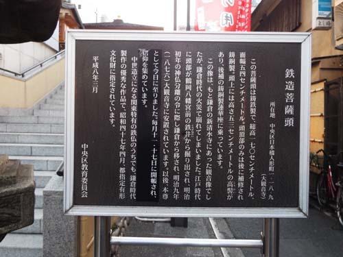 ぐるっとパスNo.6 書道美「呉昌碩とその時代」展まで見たこと_f0211178_16072798.jpg