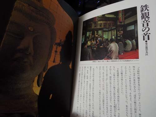 ぐるっとパスNo.6 書道美「呉昌碩とその時代」展まで見たこと_f0211178_16075222.jpg