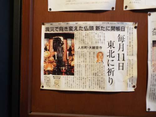 ぐるっとパスNo.6 書道美「呉昌碩とその時代」展まで見たこと_f0211178_16080341.jpg