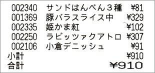 b0260581_16020219.jpg