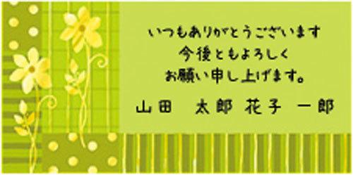 d0225198_14010833.jpg