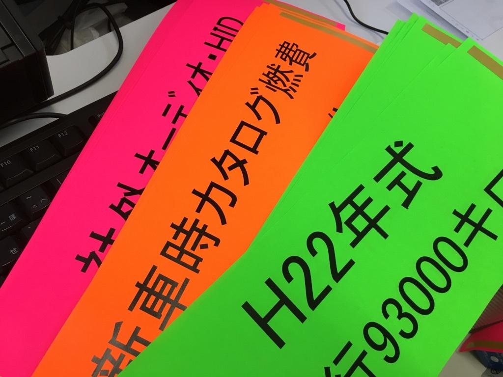 3月14日(水)☆TOMMYアウトレット☆あゆブログ(*・∀・*)ノ I様セレナライダーご成約♪自社ローン・ローンサポート_b0127002_17453338.jpg