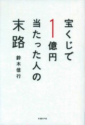 e0272335_2005850.jpg