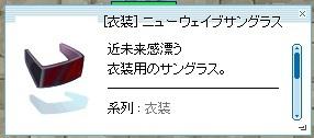 d0067837_02354232.jpg