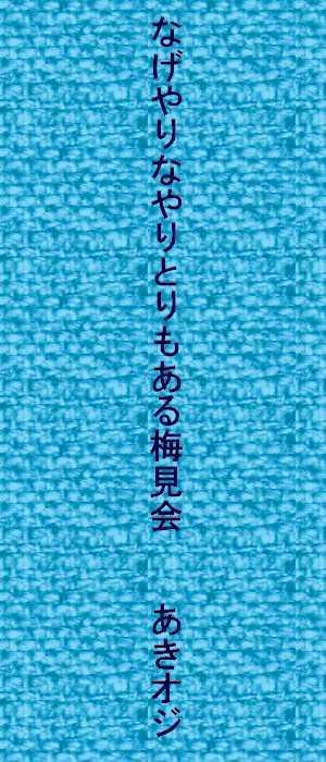 f0117041_03534999.jpg