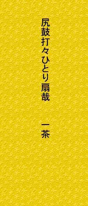 f0117041_04092725.jpg