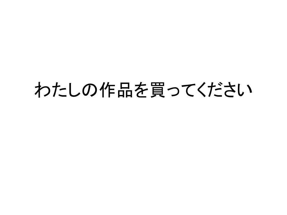 c0323244_13194385.jpg