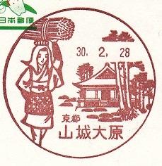 f0202151_19385779.jpg