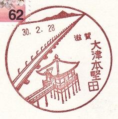 f0202151_19390341.jpg