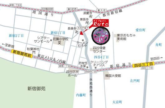 【告知】3/18 野郎たちの旅路 Vol.1 Chubin Acoustic set Live @新宿御苑Ruto_c0006767_21050592.jpg