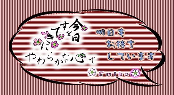 f0214467_09103432.jpg