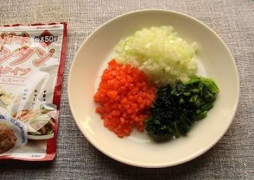 『創味シャンタン』のお味で野菜たっぷりマフィンも美味しい♪_a0305576_08084803.jpg