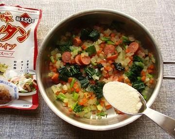 『創味シャンタン』のお味で野菜たっぷりマフィンも美味しい♪_a0305576_08085731.jpg