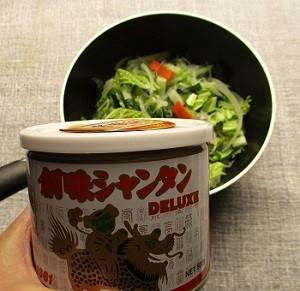 『創味シャンタン』のお味で野菜たっぷりマフィンも美味しい♪_a0305576_08110951.jpg