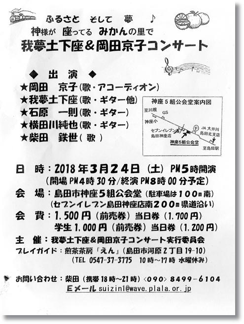 花福寿草_c0054876_16065684.jpg