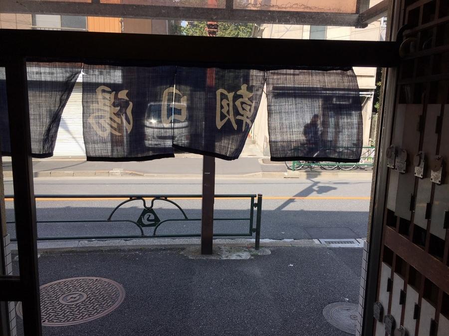 最初の食事は寿司ならぬ雲呑麺、そして銭湯で一番風呂_c0180686_18072260.jpg