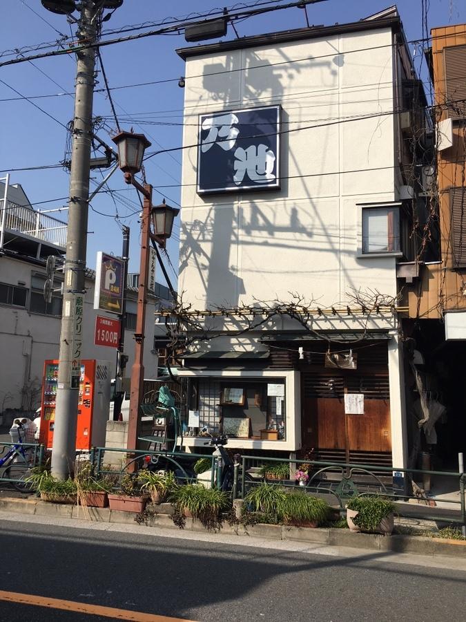 最初の食事は寿司ならぬ雲呑麺、そして銭湯で一番風呂_c0180686_18075580.jpg