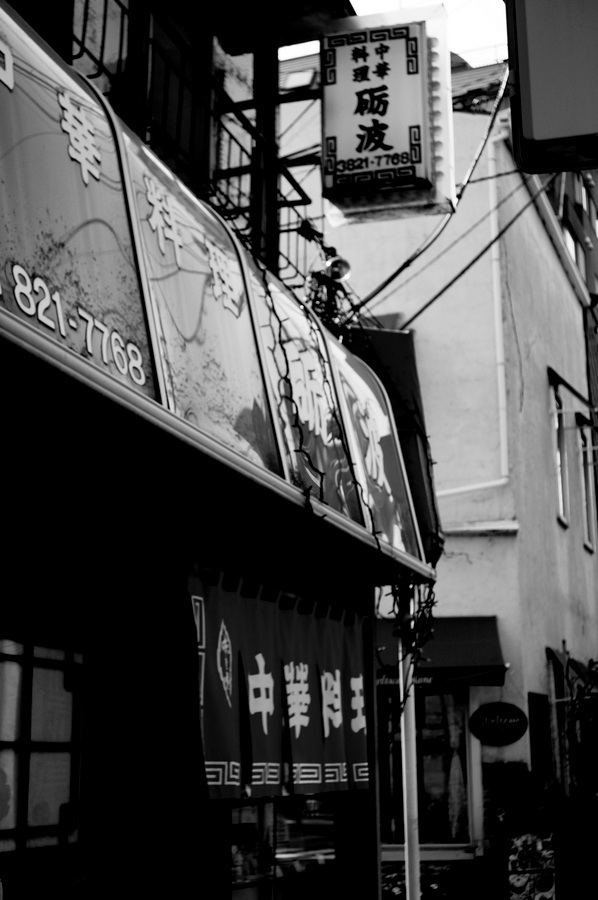 最初の食事は寿司ならぬ雲呑麺、そして銭湯で一番風呂_c0180686_18082192.jpg