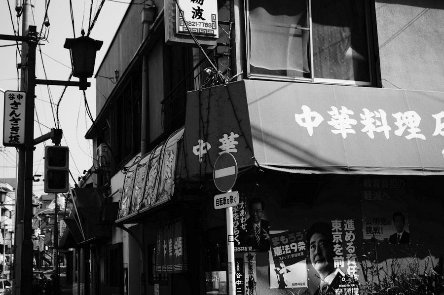 最初の食事は寿司ならぬ雲呑麺、そして銭湯で一番風呂_c0180686_18082587.jpg