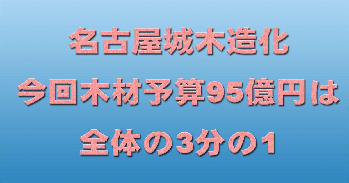 d0011701_21140364.jpg