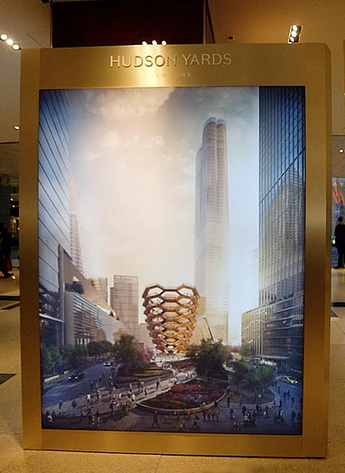 NYの建築好き必見、『ハドソン・ヤード』(Hudson Yards)開発展_b0007805_7303647.jpg