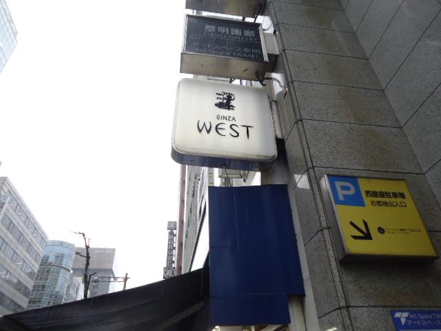 関東4_b0182709_18005615.jpg
