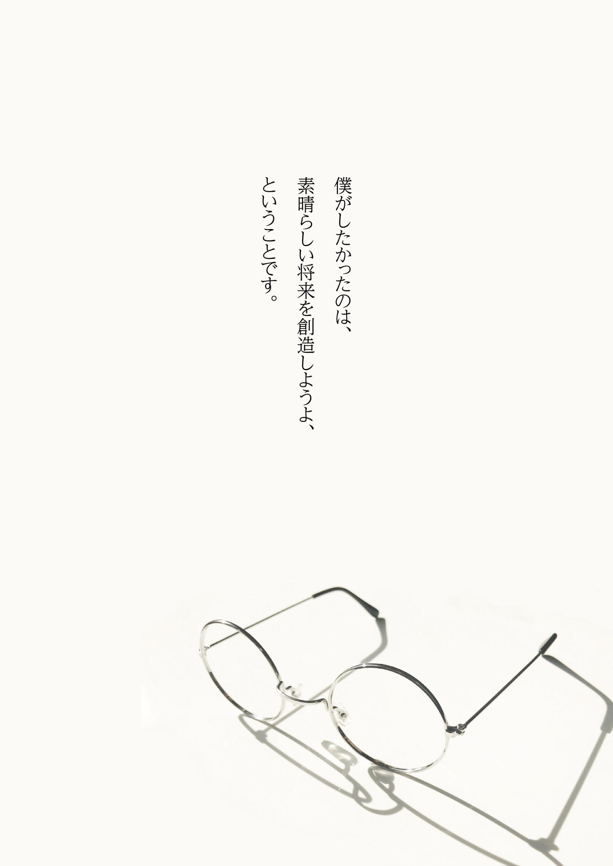 JOHN LENNON LIVE 予告PV 「 Isolation」編_c0180209_09493961.jpg