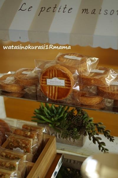 華やかなお菓子の世界の裏側_c0365711_13293850.jpg