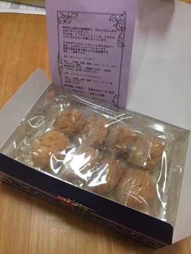 焼き菓子と和菓子_f0206213_06355784.jpeg