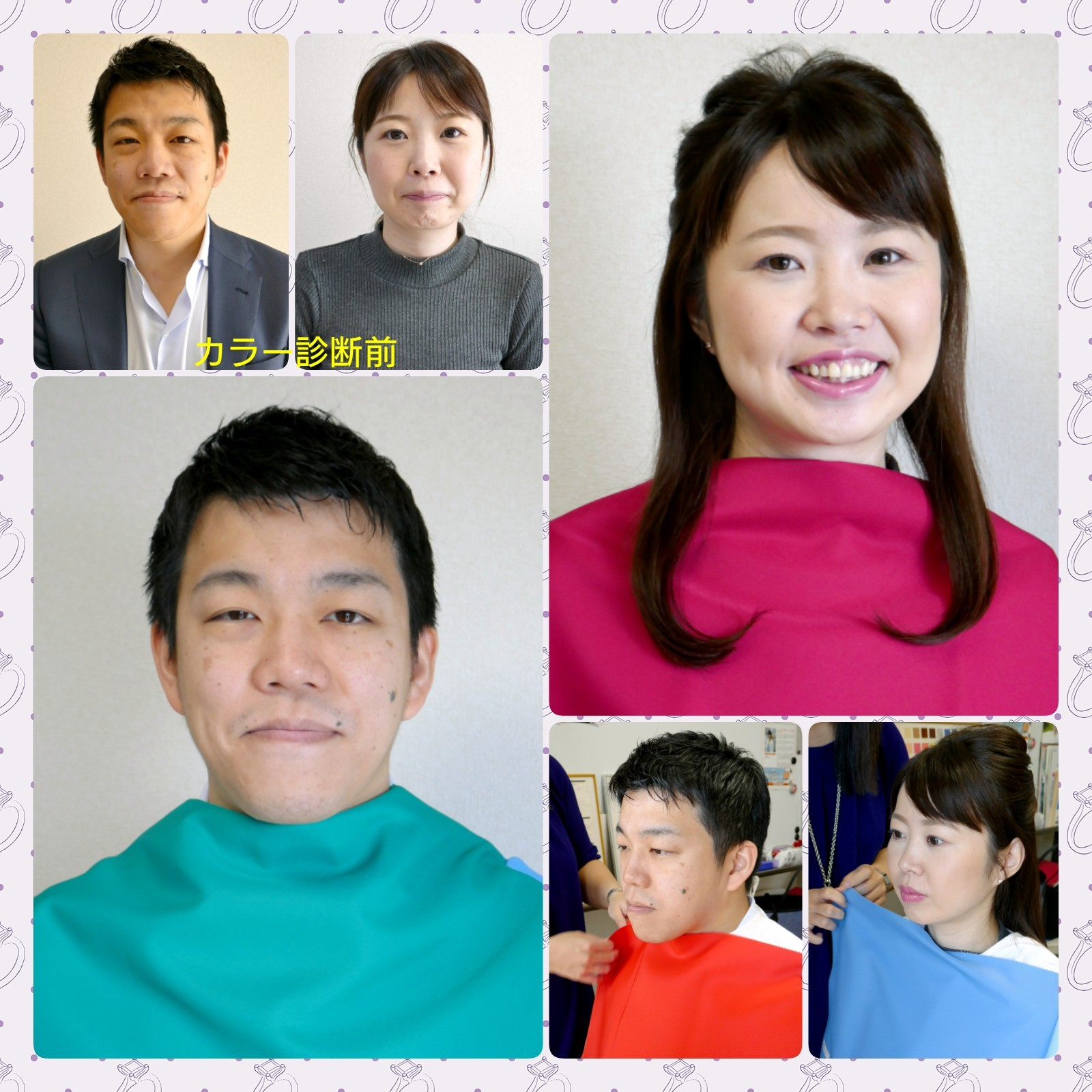 結婚式を控えカップルでカラー診断に♪_d0116430_16013646.jpg