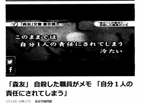 b0253941_21213105.jpg