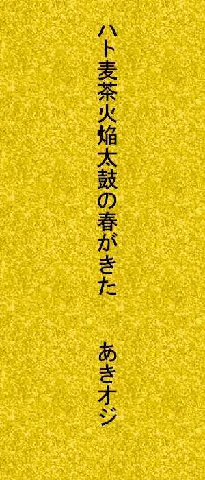 f0117041_04480875.jpg