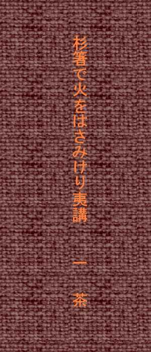 f0117041_05013674.jpg